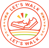 レッツウォーク LET'S WALK